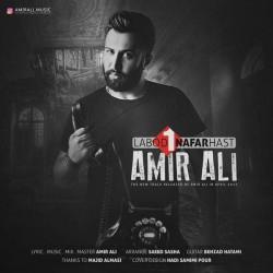 Amir Ali – Labod Ye Nafar Hast