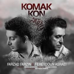 Farzad Farzin & Fereydoun Asraei – Komak Kon