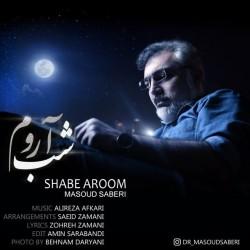 Masoud Saberi – Shabe Aroom