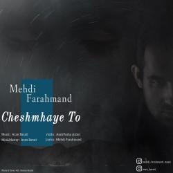 Mehdi Farahmand – Cheshmaye To