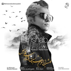 Mohsen Ebrahimzadeh – Emshab