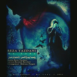 Reza Yazdani – Banooye Man ( Remix )