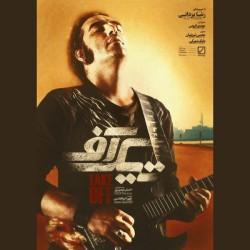 Reza Yazdani – Take Off