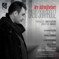 Saeid Shahrouz - Are Asheghetam