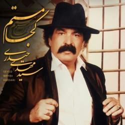 Seyed Mehdi Heidari – Koja Mastam