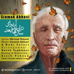 Siamak Abbasi – Taranei Baraye Salha Bad