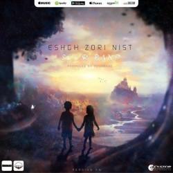 Soor Band – Esgh Zoori Nist