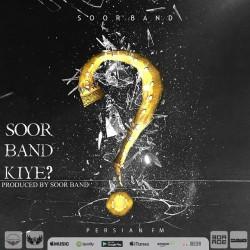 Soor Band – Soor Band Kie