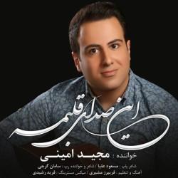 Majid Amini – In Sedaye Ghalbame