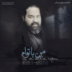 Reza Sadeghi – Man Ba Toam