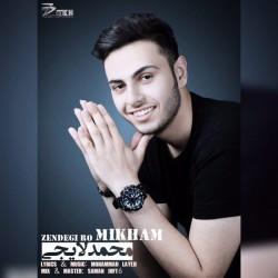 Mohammad Layeji – Zendegi Ro Mikham