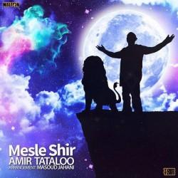 Amir Tataloo – Mesle Shir