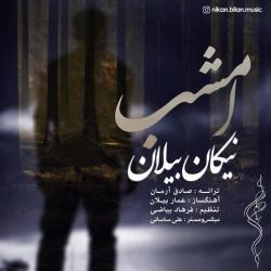 Nikan Bilan – Emshab