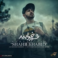 Behzad Pax - Shahr Khabid