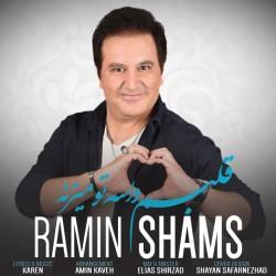Ramin Shams – Ghalbam Vase To Mizane