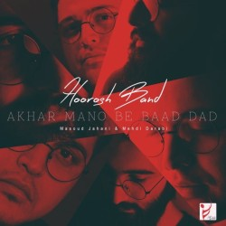 Hoorosh Band – Akhar Mano Be Baad Dad