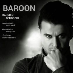 Bahman Behboodi – Baroon