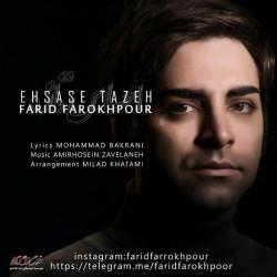 Farid Farokhpour – Ehsase Tazeh