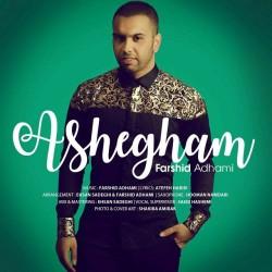 Farshid Adhami – Ashegham