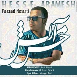 Farzad Nosrati – Hesse Aramesh