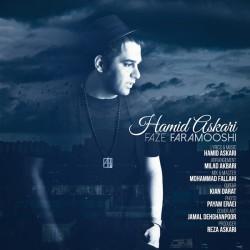 Hamid Askari – Faze Faramooshi