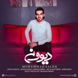 Mohammad Saleh – Divoone