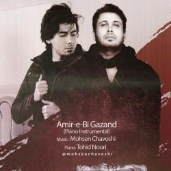 Mohsen Chavoshi – Amire Bi Gazand ( Piano Bikalam )