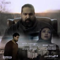 Reza Sadeghi – Mano Yadet