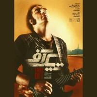 Reza Yazdani - Take Off