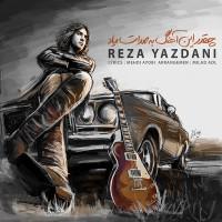Reza Yazdani - Vaghte Mojeze