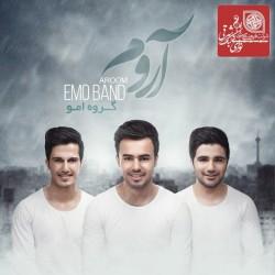 EMO Band – Aroom