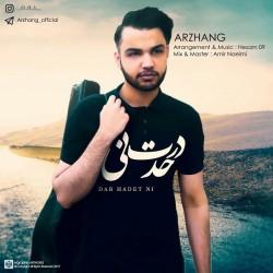 Arzhang – Dar Hadet Ni