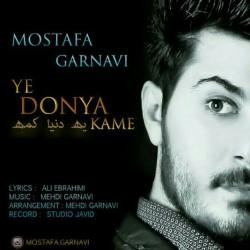 Mostafa Garnavi – Ye Donya Kame