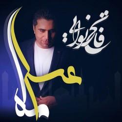 Fateh Nooraee – Mahe Asal