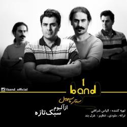 1 Band – Setareh Soheil