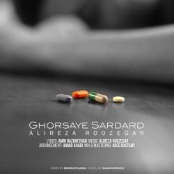 Alireza Roozegar – Ghorsaye Sardard