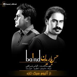 1 Band – Hesse Baridan