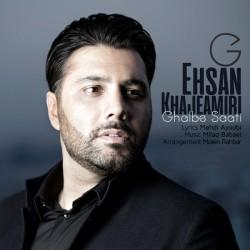 Ehsan Khajehamiri – Ghalbe Saati