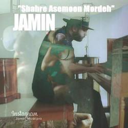 Jamin – Shahre Asemoon Mordeh