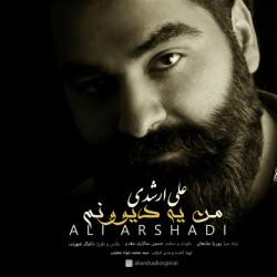 Ali Arshadi – Man Ye Divoonam