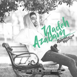 Alishmas Ft Milad Kiani – Azabam Nade