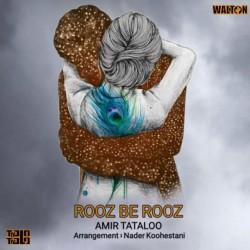 Amir Tataloo – Rooz Be Rooz