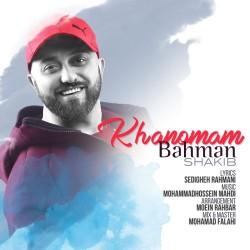 Bahman Shakib – Khanoomam