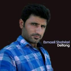 Esmaeil Shahriari – Deltang