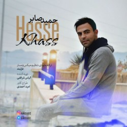 Hamid Saber – Hesse Khas