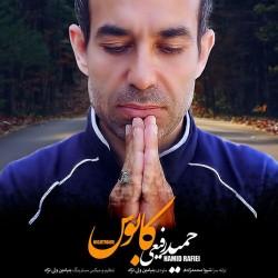 Hamid Rafiei – Kaboos