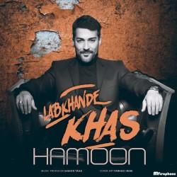 Hamoon – Labkhande Khas