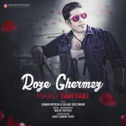 Majid Yahyaei – Roze Ghermez