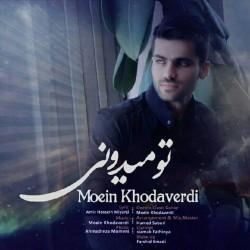 Moein Khodaverdi – To Midooni