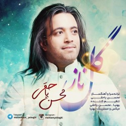 Mohsen Yahaghi – Gole Naz